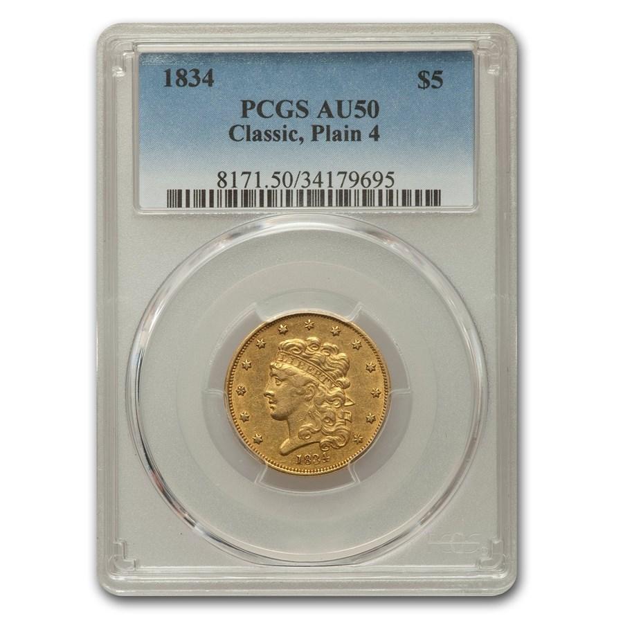 1834 $5 Gold Classic Head Half Eagle AU-50 PCGS (Plain 4)