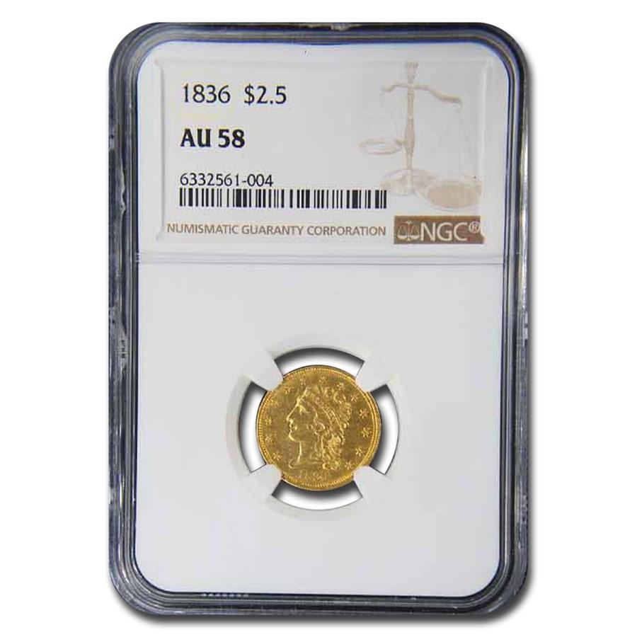 1836 $2.50 Classic Head Gold Quarter Eagle AU-58 NGC (Script 8)