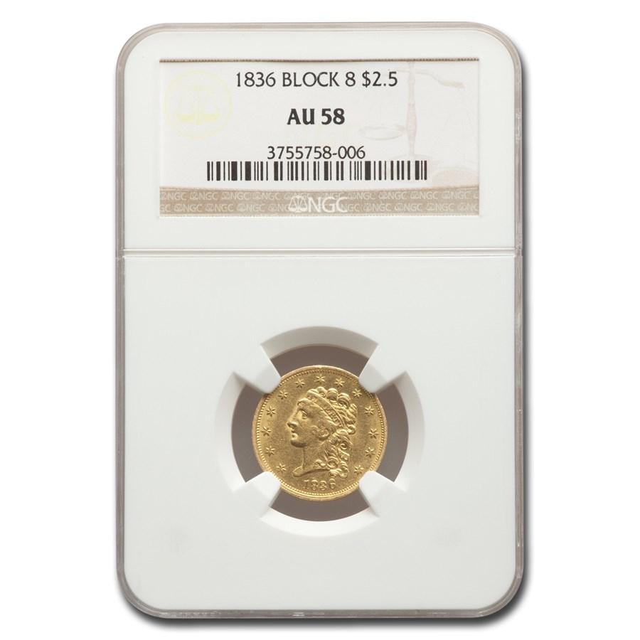 1836 $2.50 Gold Classic Head Block 8 AU-58 NGC