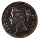 1845 East India Company One Penny AU (Brown)