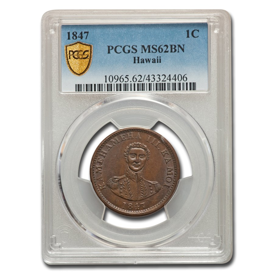 1847 Hawaii Cent MS-62 PCGS (Brown)