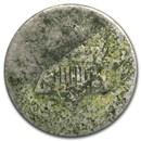 1851-1862 Three Cent Silver Culls