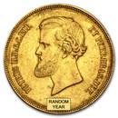 1851-1889 Brazil Gold 20,000 Reis Pedro II Avg Circ (Random)