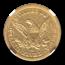 1851-O $5 Liberty Gold Half Eagle XF-40 NGC