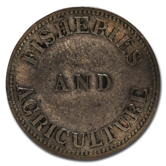 1855 Prince Edward Island 1 Cent Fisheries & Agriculture Token VF