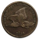 1857-1858 Flying Eagle Cents Culls