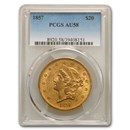 1857 $20 Liberty Gold Double Eagle AU-58 PCGS