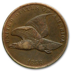 1858 Flying Eagle Cent Small Letters XF (Slightly Dark)