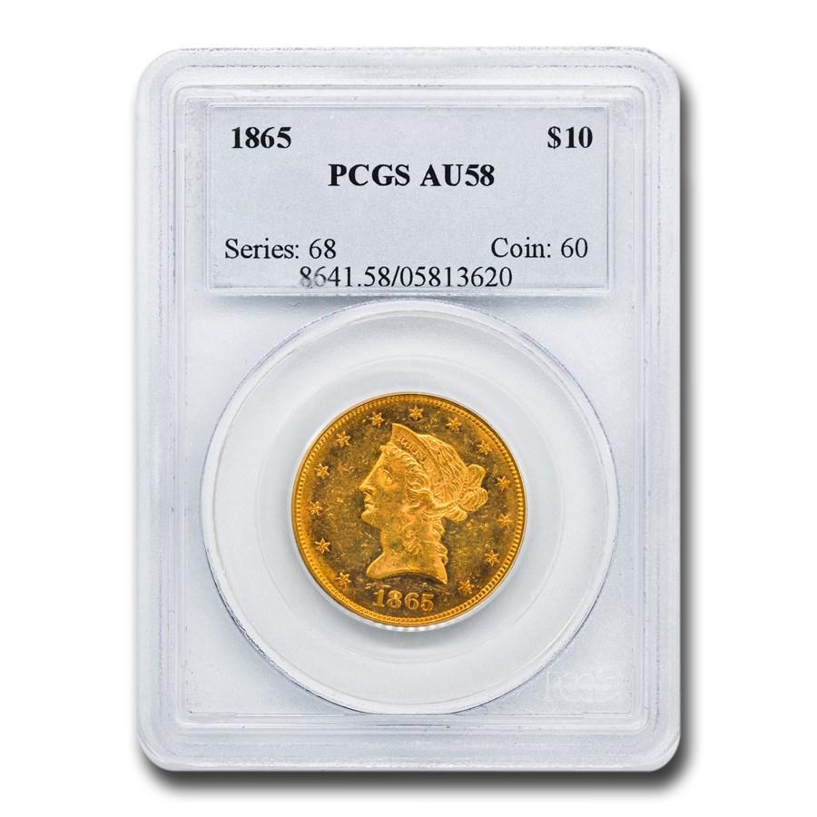 1865 $10 Liberty Gold Eagle AU-58 PCGS