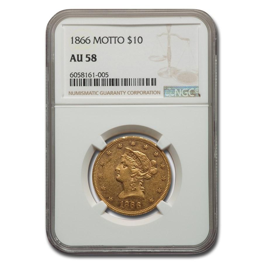 1866 $10 Liberty Gold Eagle AU-58 NGC (Motto)