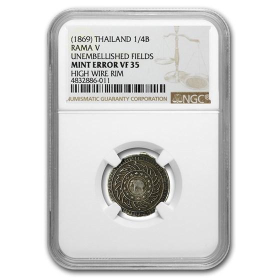 (1869) Thailand Silver 1/4 Baht Rama V VF-35 NGC (Mint Error)