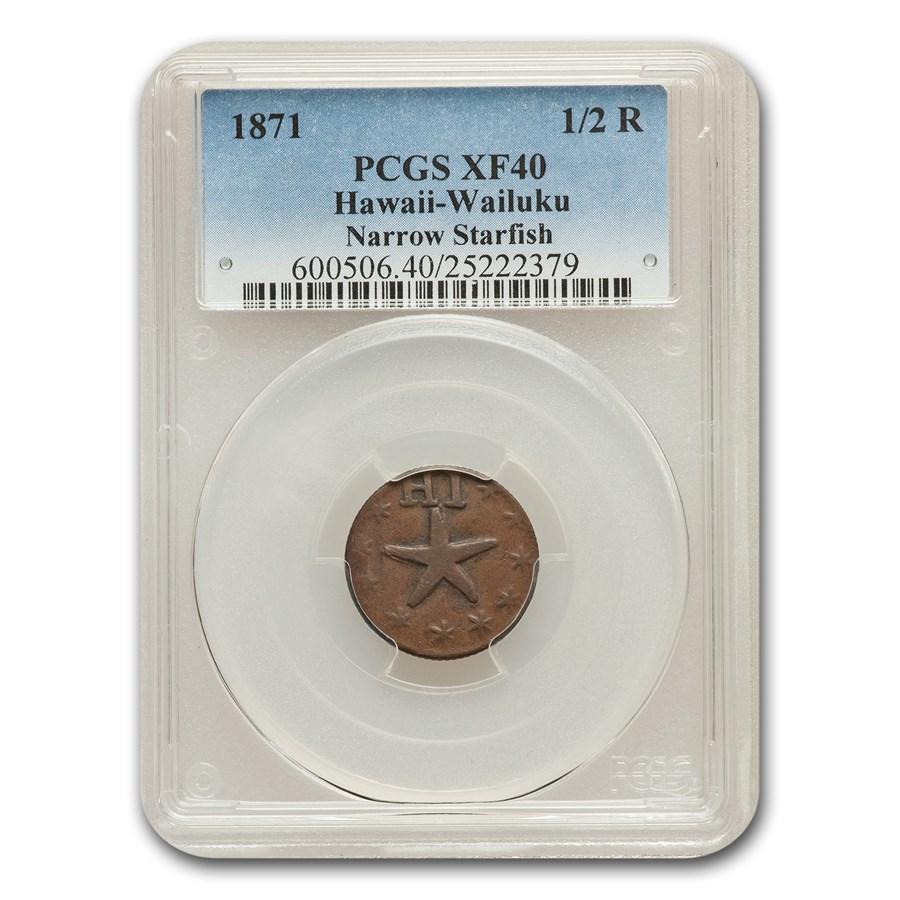1871 Hawaii-Wailuku 1/2 Real XF-40 PCGS