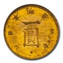 1871 (M4) Japan Gold 1 Yen -Meiji Era Type 3 MS-64 NGC