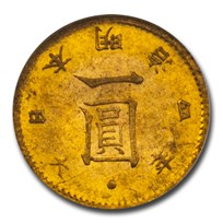 1871 (M4) Japan Gold 1 Yen -Meiji Era Type 3 MS-64 NGC