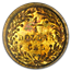 1874 Indian Round 25 cent Gold MS-64 PCGS (BG-876)