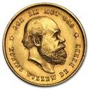 1875-1889 Netherlands Gold 10 Gulden (BU)