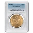 1878-S $20 Liberty Gold Double Eagle AU-58 PCGS