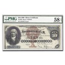 1880 $10 Silver Certificate Robert Morris AU-58 EPQ PMG (Fr#288)