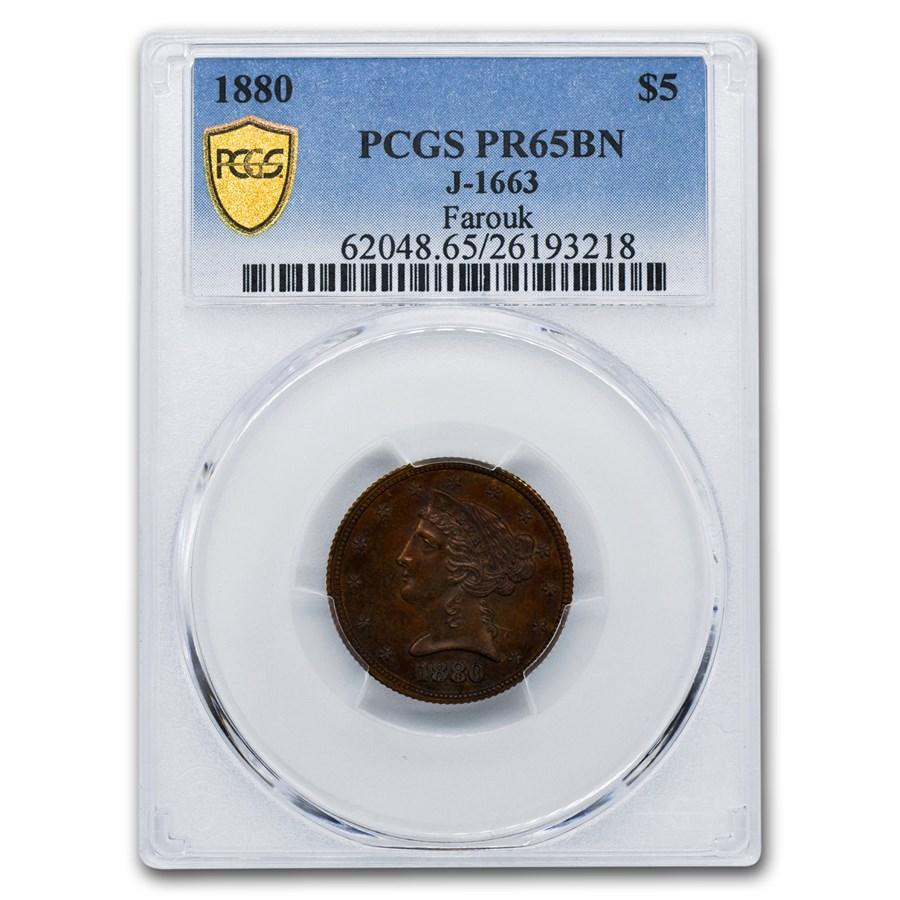 1880 $5.00 Liberty Half Eagle Pattern PR-65 PCGS (Brown, J-1663)