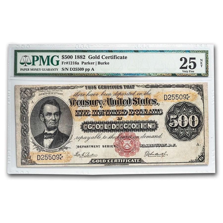 1882 $500 Gold Certificate VF-25 PMG (Fr#1216-A)
