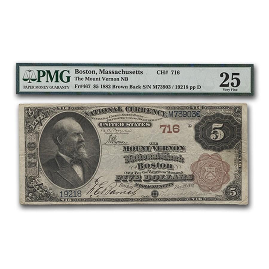 1882 Brown Back $5.00 Boston, MA VF-25 PMG (CH#716)