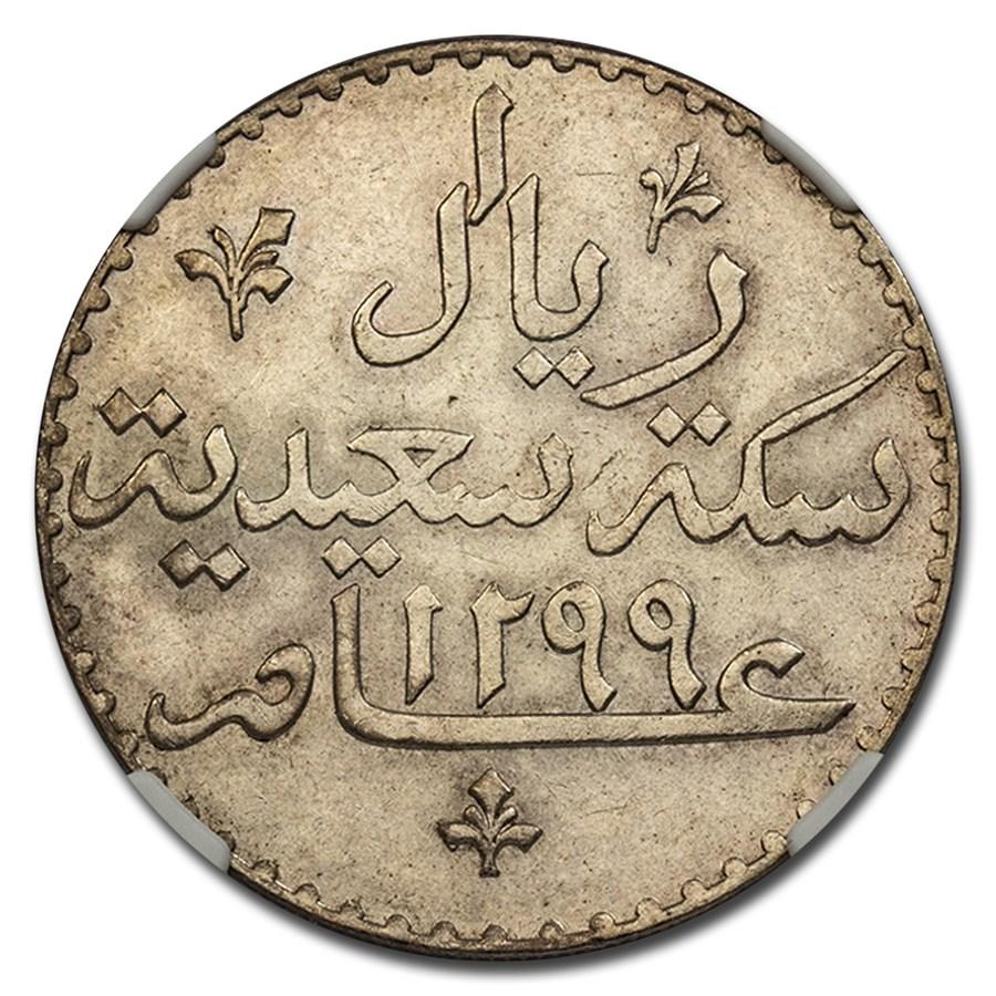 (1882) Silver Zanzibar Riyal MS-61 NGC
