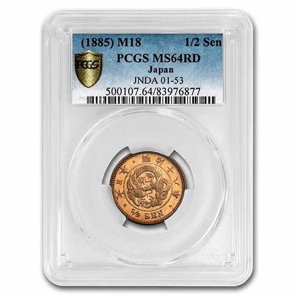 (1885) M18 Japan Meiji Era Copper 1/2 Sen MS-64 PCGS (Red)