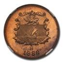 1886 H British North Borneo Bronze 1/2 Cent SP-66 NGC (R/B)