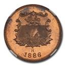 1886 H British North Borneo Bronze 1/2 Cent SP-66 NGC (Red)
