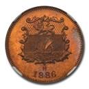 1886 H British North Borneo Bronze 1/2 Cent SP-67 NGC (R/B)