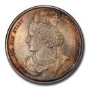 1890 German States Nurnberg AR Medal MS-64 PCGS