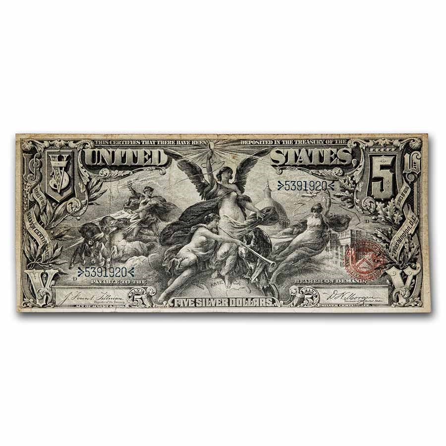 1896 $5.00 Silver Certificate Educational Note VF (Fr#268)