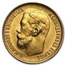 1897-1911 Russia Gold 5 Roubles Nicholas II (AU)