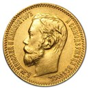 1897-1911 Russia Gold 5 Roubles Nicholas II Avg Circ