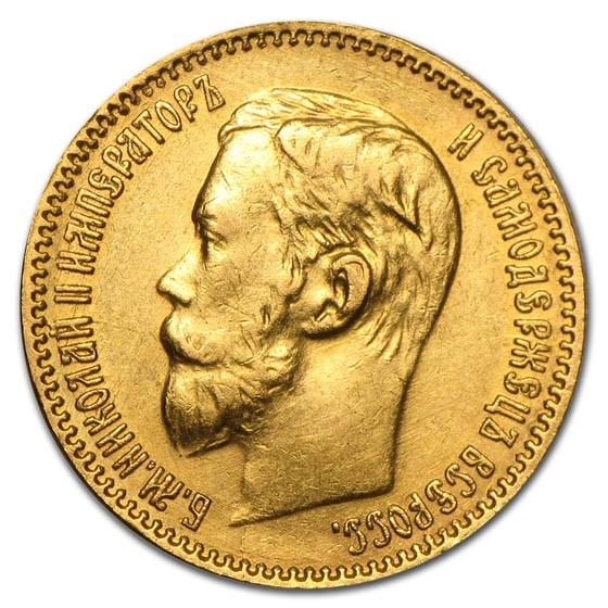 1897-1911 Russia Gold 5 Roubles Nicholas II Avg Circ