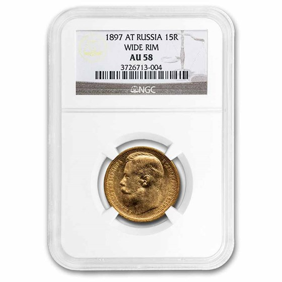 1897 Russia Gold 15 Roubles Nicholas II AU-58 NGC (Wide Rim)