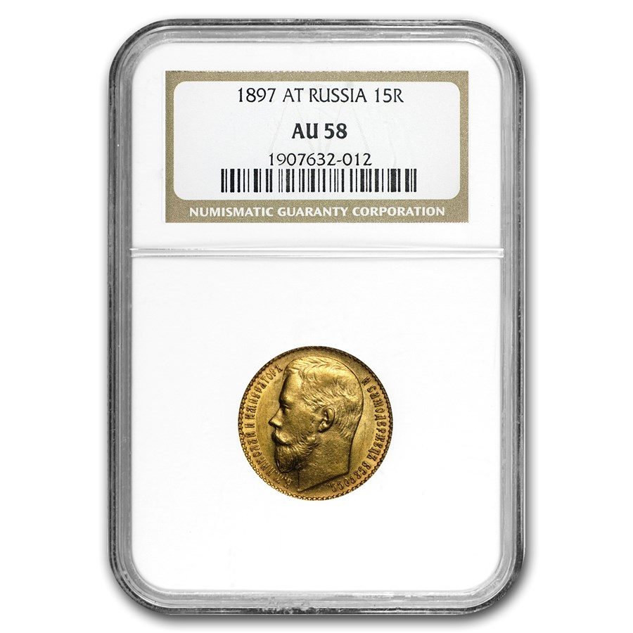 1897 Russia Gold 15 Roubles Nicholas II AU-58 NGC