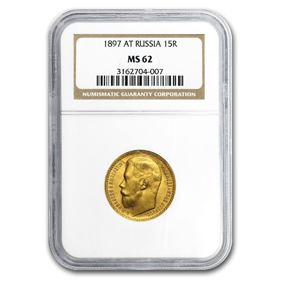 1897 Russia Gold 15 Roubles Nicholas II MS-62 NGC