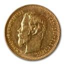 1897 Russia Gold 5 Roubles AU