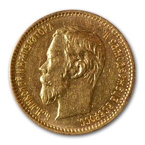 1897 Russia Gold 5 Roubles AU