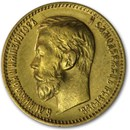 1898 Russia Gold 5 Roubles Nicolas II XF