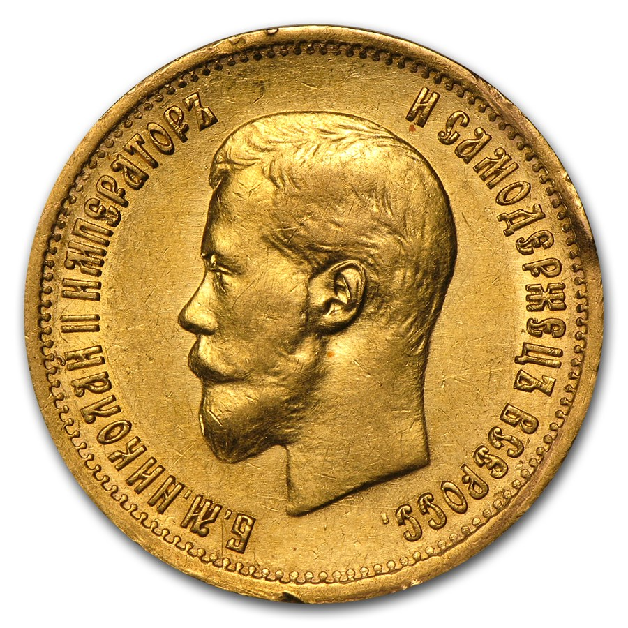 1899 Russia Gold 10 Roubles Nicholas II AU
