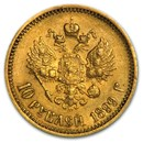 1899 Russia Gold 10 Roubles XF