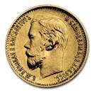 1899 Russia Gold 5 Roubles AU