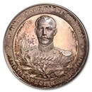 1900 Greece Silvered Bronze Prince George Medal SP-63 PCGS