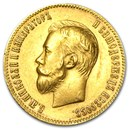 1900 Russia Gold 10 Roubles XF