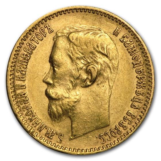 1900 Russia Gold 5 Roubles Nicholas II Avg Circ