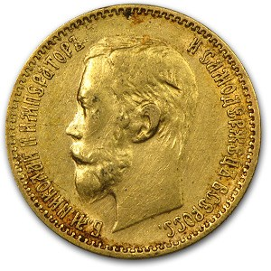 1900 Russia Gold 5 Roubles XF Details (Cleaned)