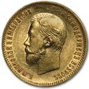 1902 Russia Gold 10 Roubles XF