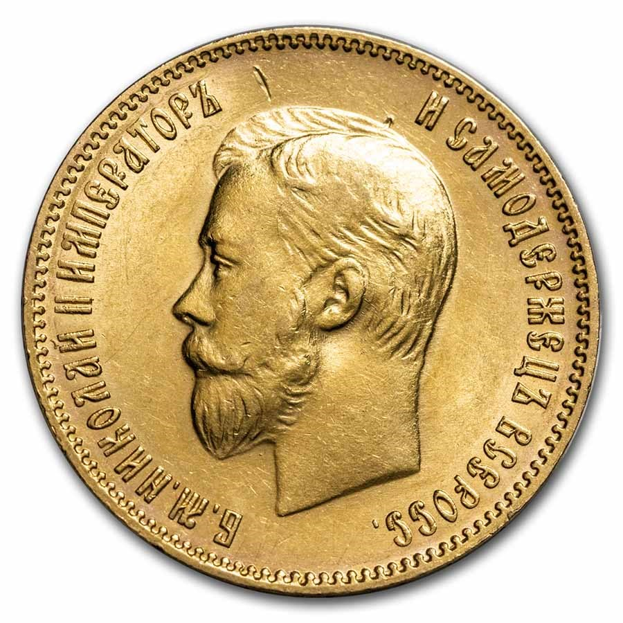 1903 Russia Gold 10 Roubles BU